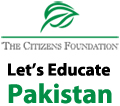 citizens-foundation-logo